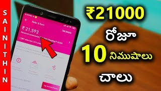 Best App to Earn Money Online From Mobile | Paytm | Googlepay | 2019 | Sai Nithin