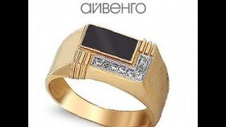 видео Серебряные перстни, кольца для мужчин, Купить перстень из серебра, печатки для мужчин, купить мужское кольцо, печатку из серебра в интернет магазине Серебряный Мир