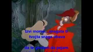 Stani Mome Da Zaigras (Opa Nina, Nina Naj) Karaoke with lyrics Macedonian version