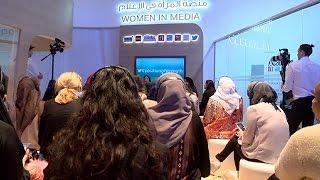 Женский форум в Дубае: инновации против войны(, 2016-02-25T06:00:59.000Z)