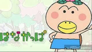 上白石萌音 - SMILE