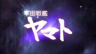 ♣「宇宙戦艦ヤマト」(Cover)歌ってみたぬき。