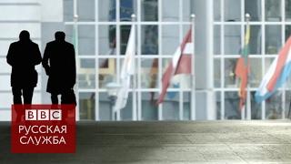 Популисты против ЕС  кто победит в 2017 м?