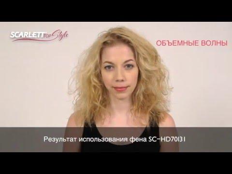 Как придать шикарный объем волосам у корней советы
