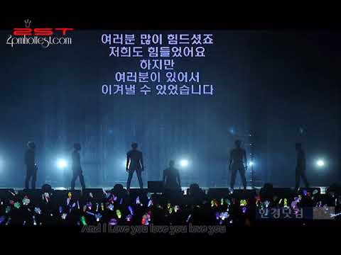 [VietSub - 2ST] From HOTTEST to 2PM - You're Welcome