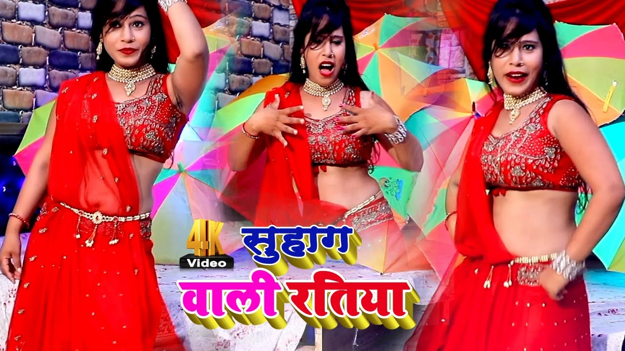 #Video_Song_2020 !! सुहाग वाली रतिया !! Shashi_Sharma_Video!! Suhag Wali Ratiya !!Bhojpuri Hot Video