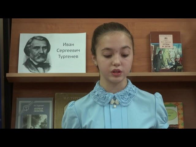 Изображение предпросмотра прочтения – ДашаПолянина читает отрывок изпроизведения «Брожу над озером...» И.С.Тургенева