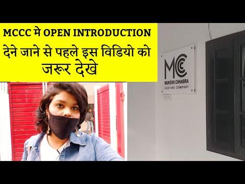 Mujhe Kal Kyu Jana Pade Mukesh Chhabra Casting Company Lucknow Wale Office | Zoya Casting Director