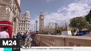 В России набирает популярность тренд на гендерную нейтральность Москва 24