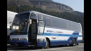 宮崎交通・スーパーフェニックス号(貸切高速64:宮崎駅→西鉄天神高速バスターミナル)