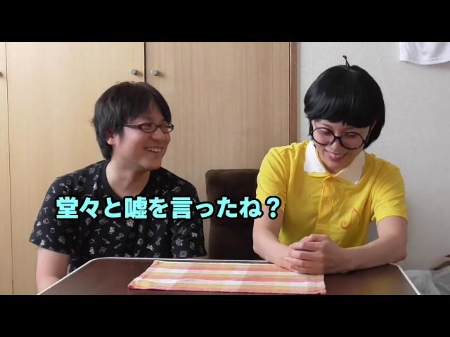 ドラえもん大好き芸人馬場おすすめエピソード第6巻