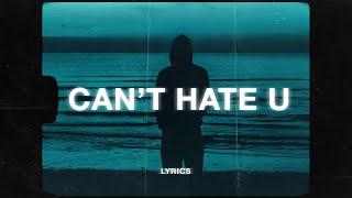 Kayou. - I Can't Hate You (Lyrics) ft. yaeow