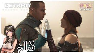#13 姉の「Detroit Become Human」【PS4 Pro 高画質】