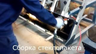 Производство стеклопакетов(Производство стеклопакетов в Йошкар-Оле — это комплекс современнейшего оборудования, позволяющий выпуска..., 2016-12-18T16:40:02.000Z)
