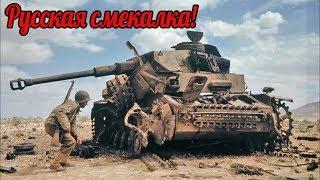 Остановил танки без единого выстрела - военные истории