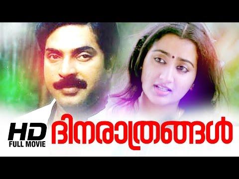 Dhinarathrangal Malayalam Full Movie   Evergreen Malayalam Full Movie   Mammootty   Sumalatha