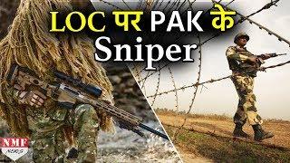 LOC पर BAT हमले के बाद PAK ने तैनात किए 150 Sniper