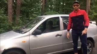 Лада седан баклажан клип