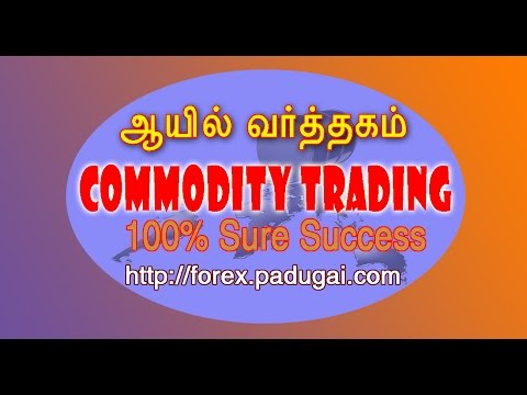 Commodity Trading Tips Tamil – 100% Success on Crude Oil Trade