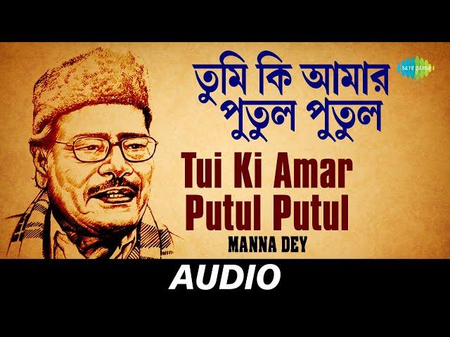 Tui Ki Amar Putul Putul   Manna Dey   Prabhas Dey   Audio