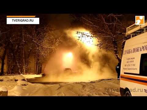 Прорыв трубы в Заволжском районе Твери