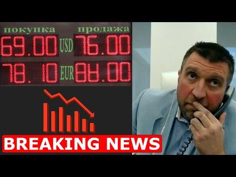 Чёрный понедельник: обвал рубля и нефти. Проблемы Олега Тинькова. Дмитрий Потапенко