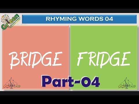 25 Rhyming words 04 | English Rhyming Words Part 04 | Poems | Rhymes | Rhyming Words