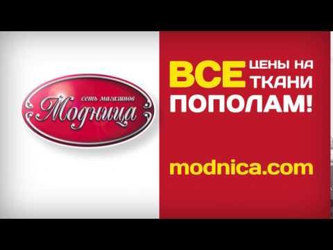 Modnitsa 5s HD 1