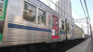【20190628までの鉄路】東急8500系8637F(青帯・Bunkamura号)