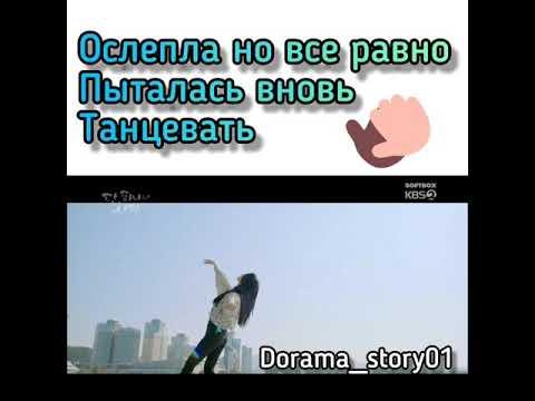 Дорама Дан Единственная любовь