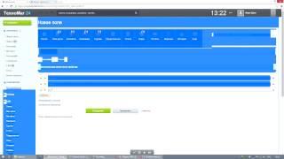 Мастер-класс построения бизнес-процесса в Битрикс24