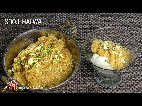 Sooji Halwa (2018) Exotic Dessert Recipe by manjula