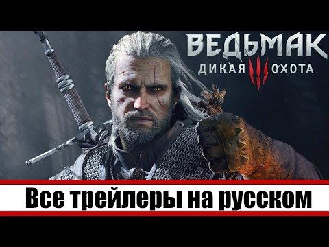 Nexus Mods RU моды для Skyrim, Skyrim моды, The Witcher