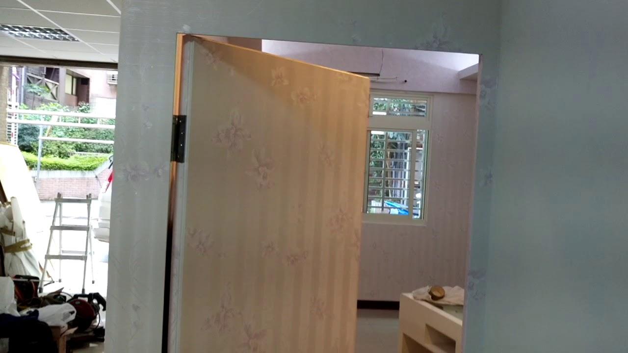 隱藏門與玻璃拉門之設計 - YouTube