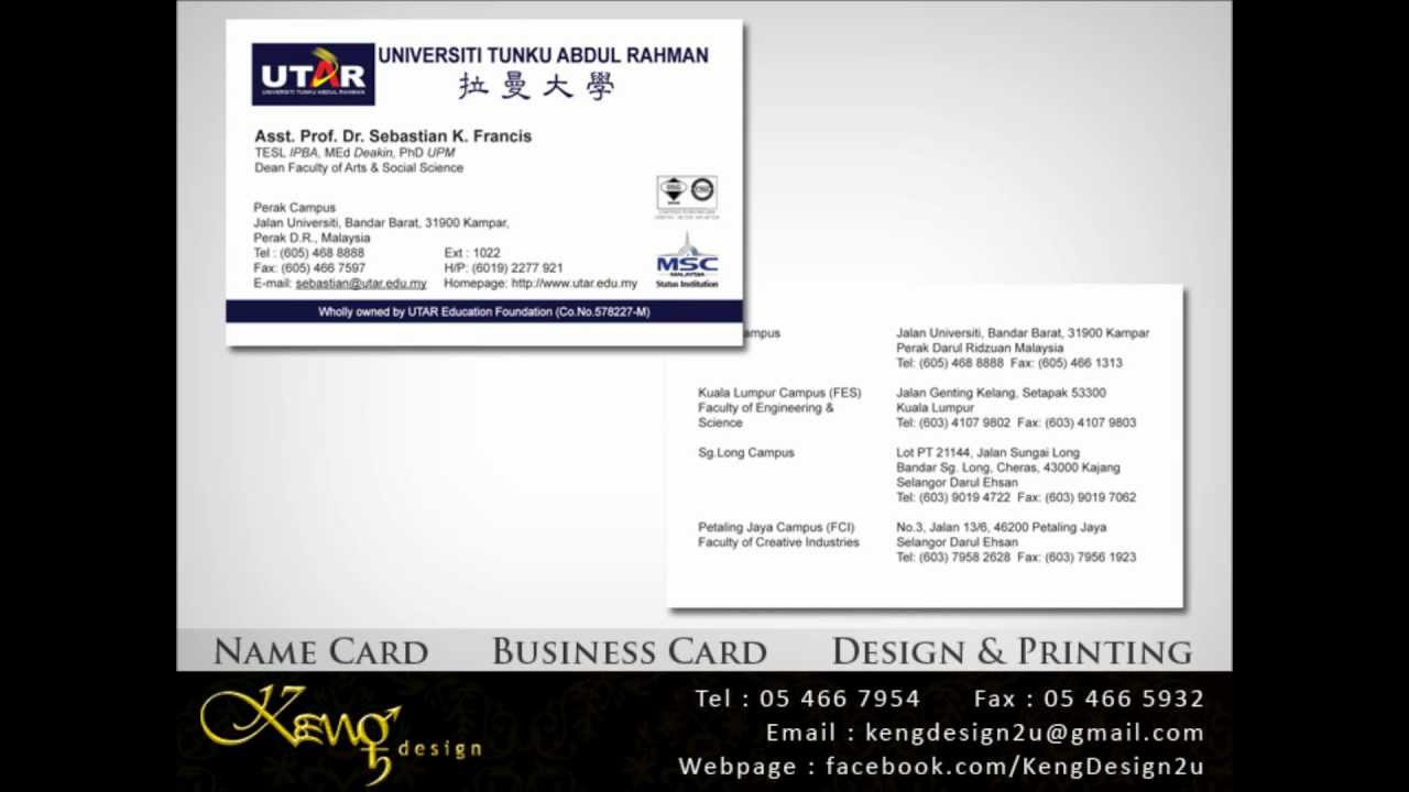 马六甲名片印刷与设计服务Melaka Business Card and Name Card Design ...