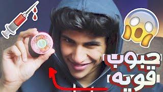 شوفو الحبوب ذي وش تسوي !!!