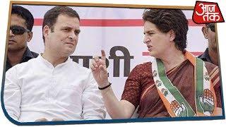 Rajiv Gandhi पर मोदी के बयान से भड़के Rahul, Priyanka बोलीं- सनक में नेक इंसान की शहादत का अपमान
