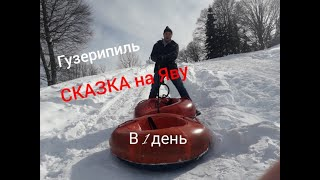 дорога НА ГУЗЕРИПИЛЬ ✔ ОТДЫХ в Адыгее Краснодарском крае ✔ ЦЕНЫ Зима ✔ Февраль 2020 года