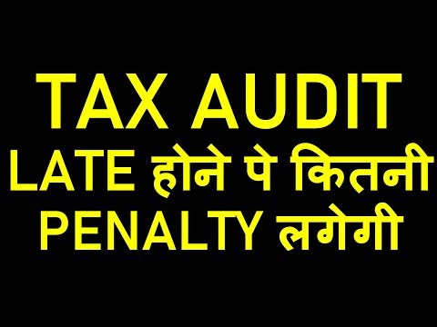 TAX AUDIT PENALTY FOR LATE FILING AFTER 31.10.2019|TAX AUDIT DATE EXTENSION OR NOT|TAX AUDIT REPORT