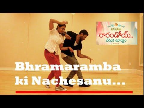 Bhramaramba Ki Nachesanu | Raarandoi Veduka Chuddam | Naga Chaitanya | Shiva Kona Dance Cover