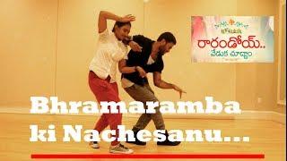 Bhramaramba Ki Nachesanu| Raarandoi Veduka Chuddam | Naga Chaitanya, Rakul preet, DSP | Dance Cover