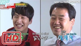 [RM 165] Funny Running Man Members Suprise Meeting Lee Kwang Soo's Father