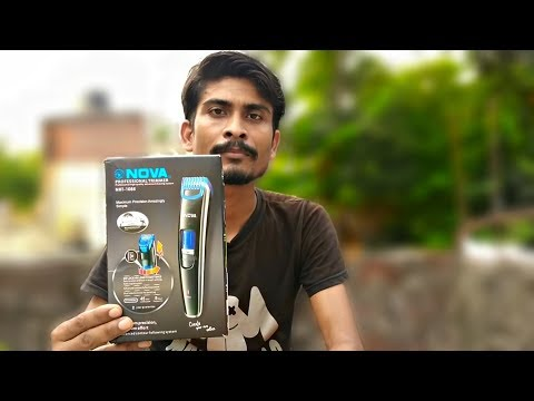 Nova NHT : 1085  cheap and best bread trimmer | unboxing, review in Hindi