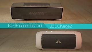 Bose soundlink mini vs JBL cha…
