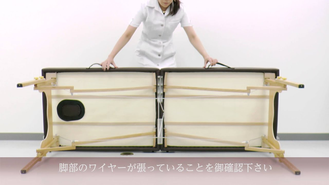 SMART COLLECTION 軽量木製折りたたみベッド EB 03の組立方法   YouTube