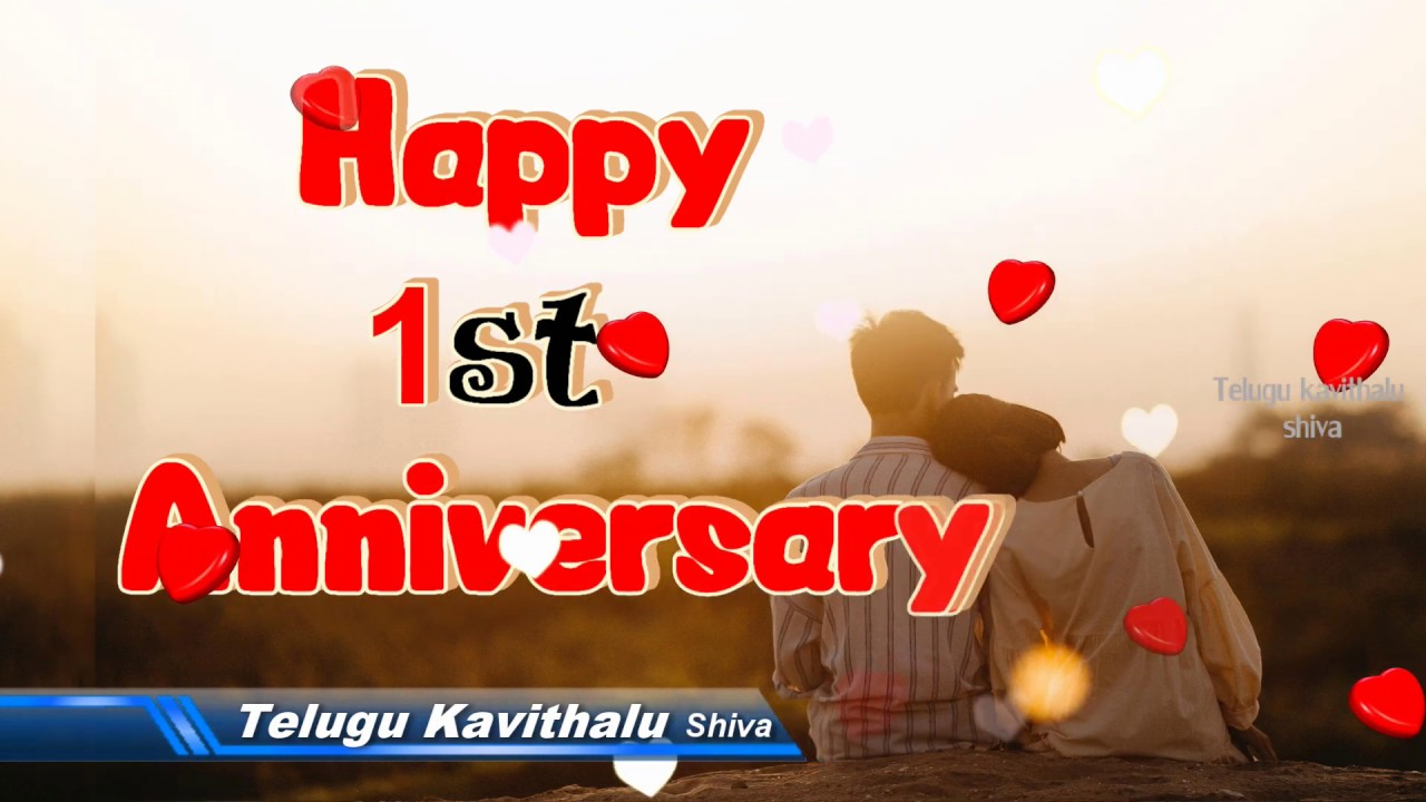 Happy 1st Anniversary Marriage Anniversary Wishes Happy Marriage