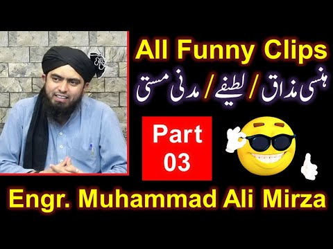 03-FUNNY Video CLIPS of Engineer Muhammad Ali Mirza Bhai ! Hansi ! Mazaaq ! Latifay ! Madani Masti !