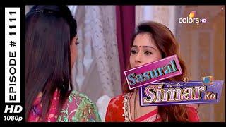 Sasural Simar Ka - ससुराल सीमर का - 24th February 2015 - Full Episode (HD)