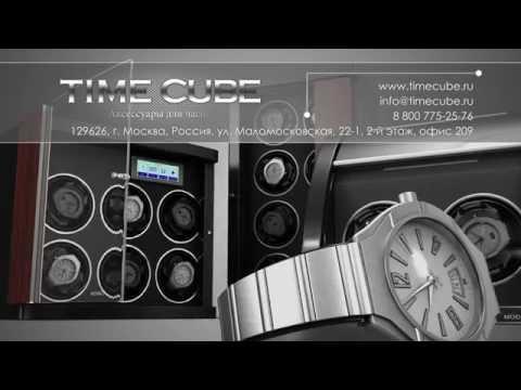 Modalo - шкатулки для часов с автоподзаводом