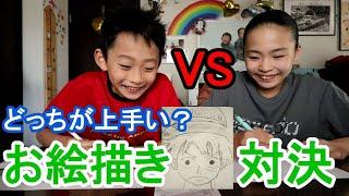 絵が上手すぎ疑惑によるお絵描き対決!Rino&Yuuma